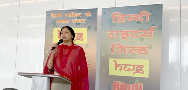'केसरिया फागुन': हिन्दी राइटर्स गिल्ड की पुलवामा शहीदों को रचनात्मक श्रद्धांजलि
