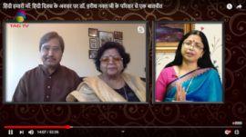 हिंदी हमारी माँ: हिंदी दिवस के अवसर पर डॉ. हरिश नवल जी के परिवार से एक बातचीत