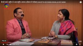 हिन्दी चर्चा- राष्ट्रीय से अंतरराष्ट्रीय आयाम (लोकल से ग्लोबल)