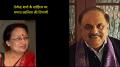 तेजेन्द्र शर्मा के साहित्य पर ममता कालिया