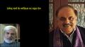 तेजेन्द्र शर्मा के व्यक्तित्व पर राहुल देव