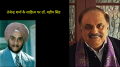 तेजेन्द्र शर्मा के साहित्य पर डॉ. महीप सिंह
