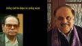 तेजेन्द्र शर्मा के लेखन पर राजेन्द्र यादव