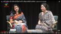 स्त्री में कविता और कविता की स्त्रियाँ चर्चा में: प्रसिद्ध कवयित्री अनामिका - SAHITYA KE RANG